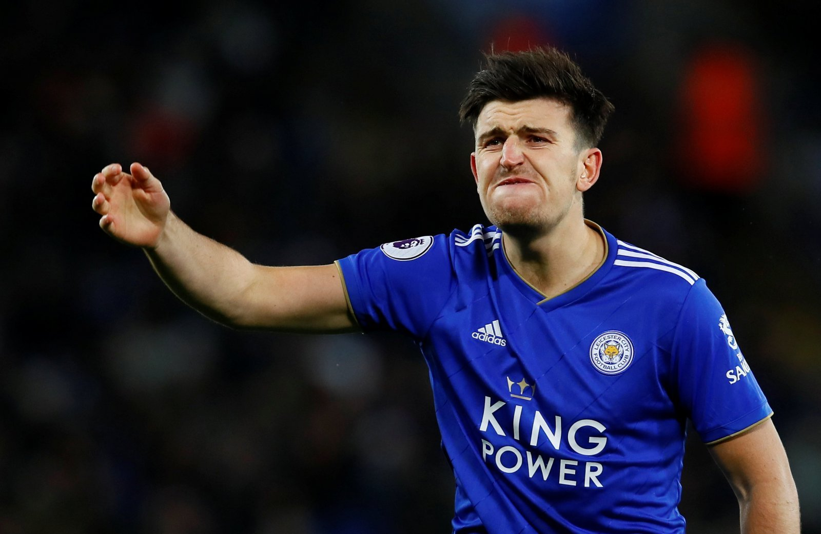 Manchester United: Transfer fee for Harry Maguire agreed